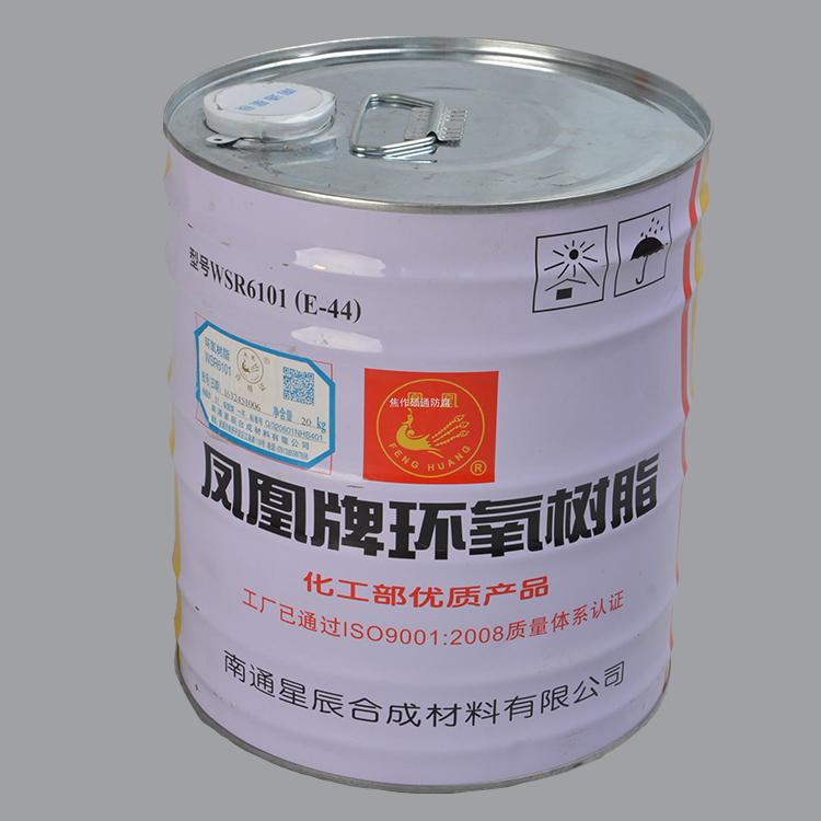 环氧树脂胶泥系列