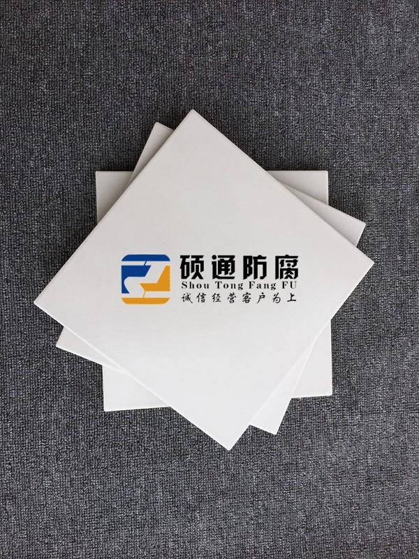 易胜博公司砖